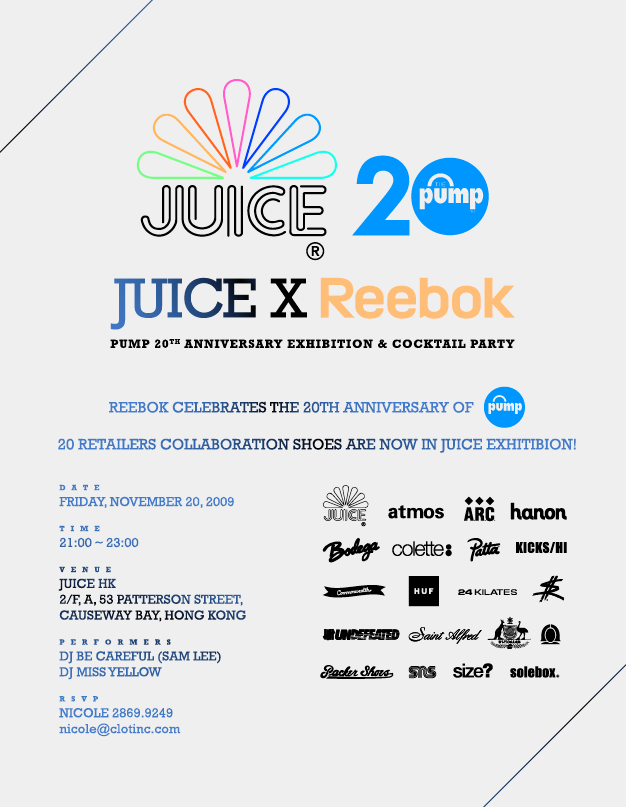 juice_reebokpump_e-invite