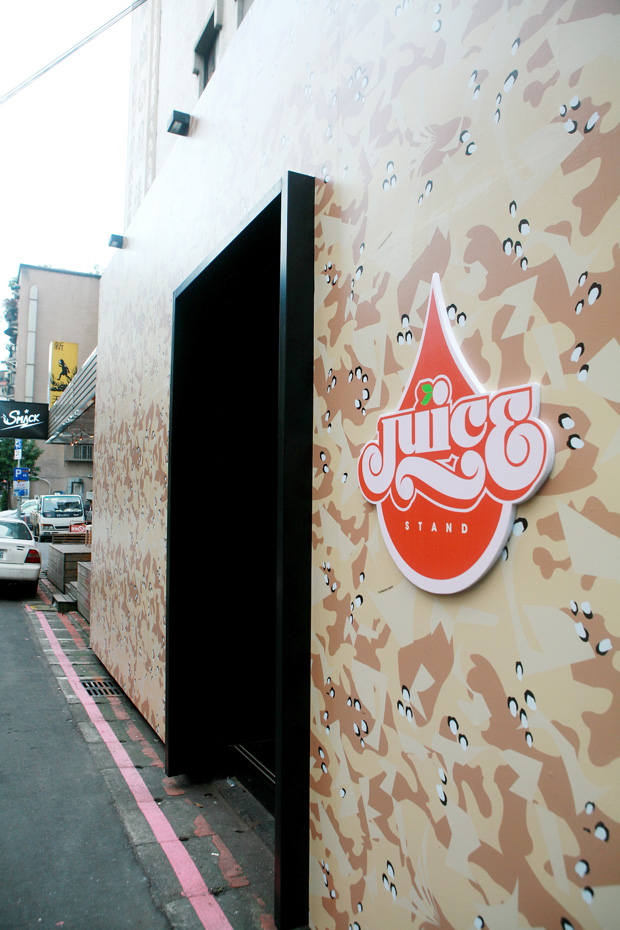 juice stand taipei pop up store 2 JUICE Stand Taipei Pop Up Store