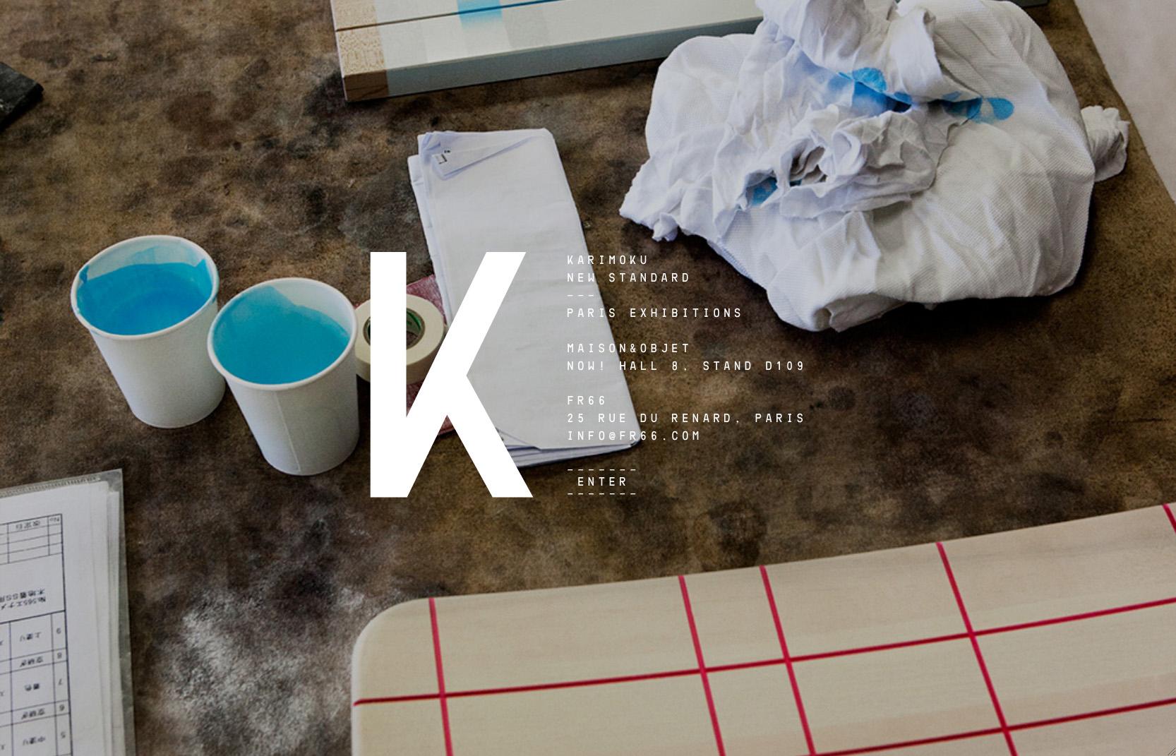 Karimoku-newstandard