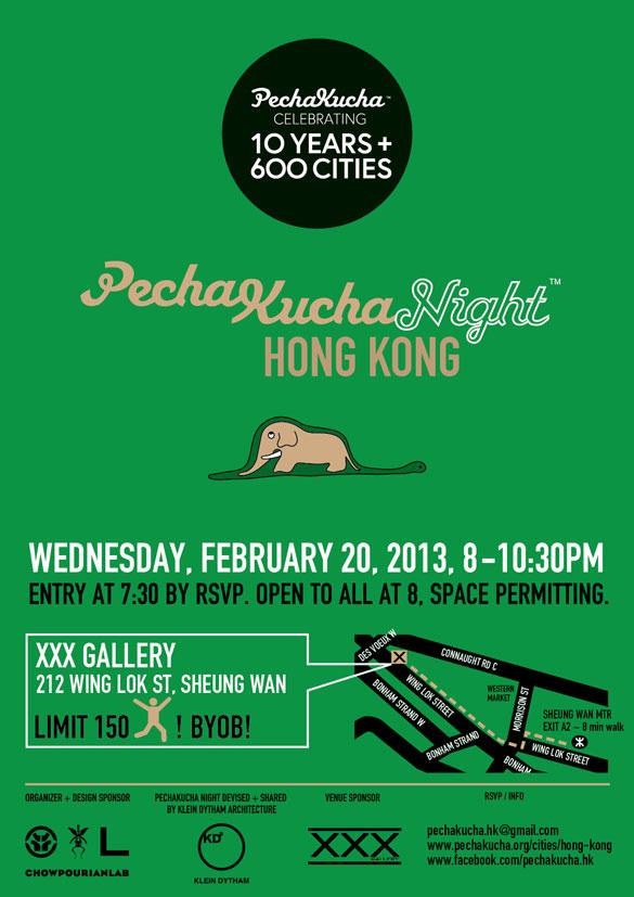 PK14-poster-10yrs_web