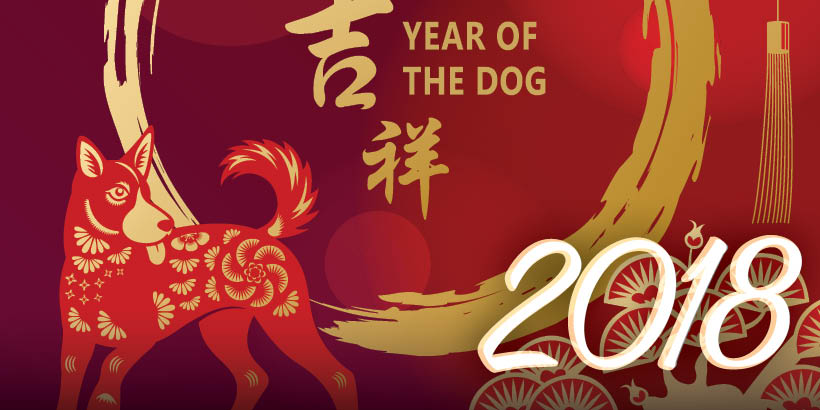 SNC2018_ChineseNewYearTreeOfLife_YearofDog_webimage_v2