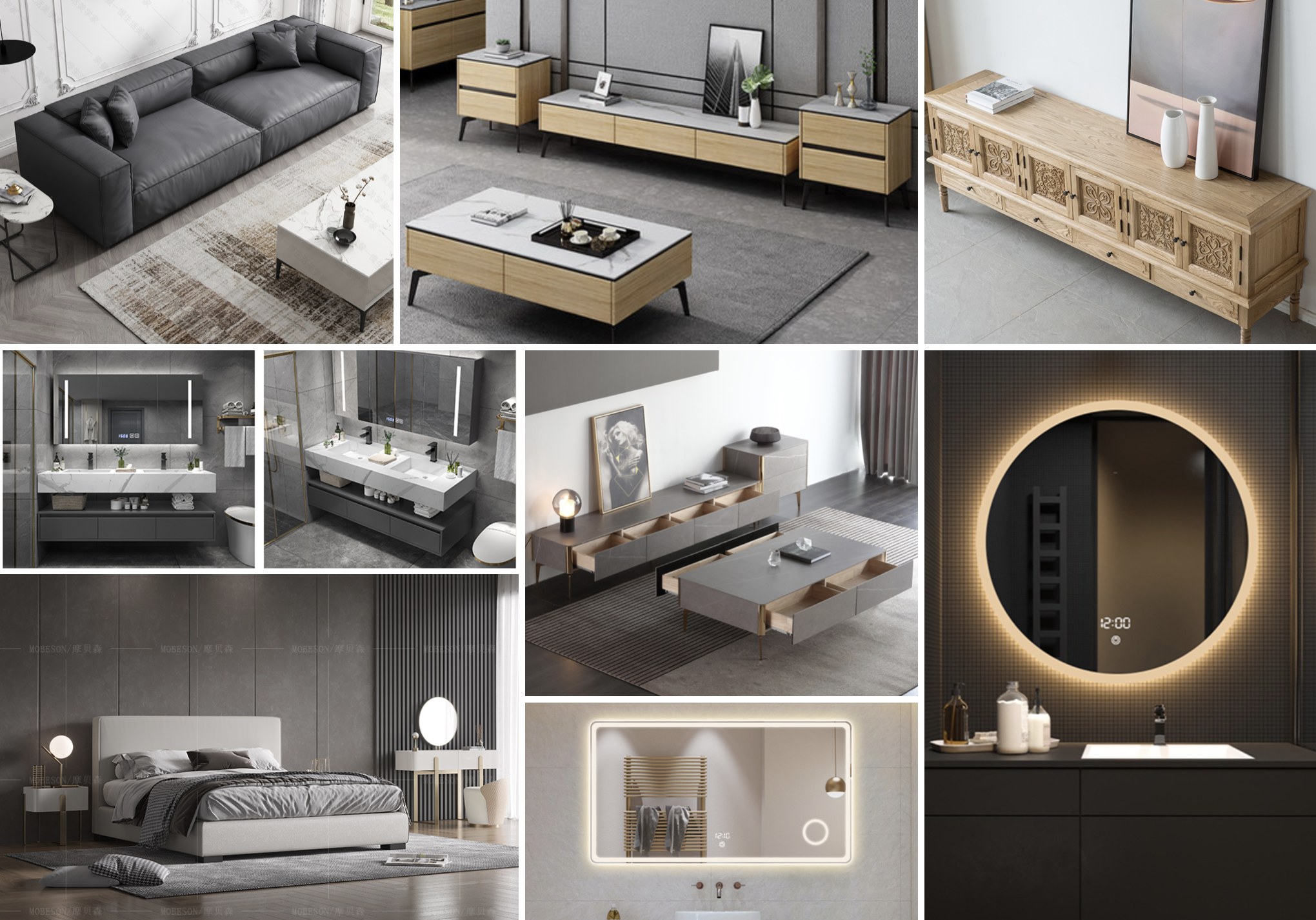Furniture materials